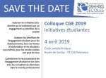 save_the_date__graphique.jpg